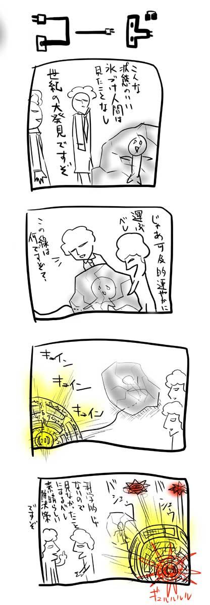 kyou191.jpg