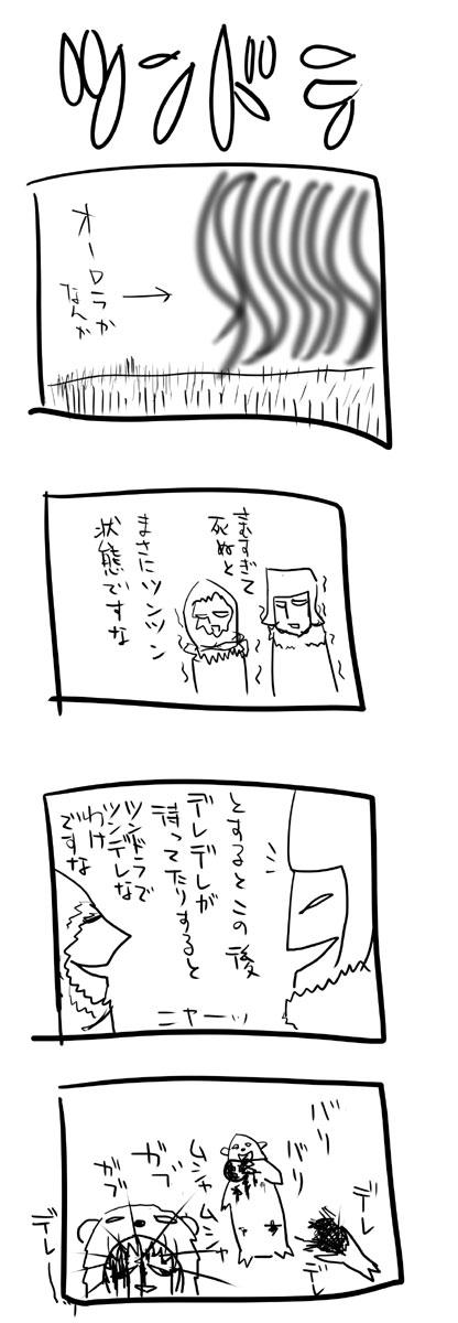 kyou199.jpg