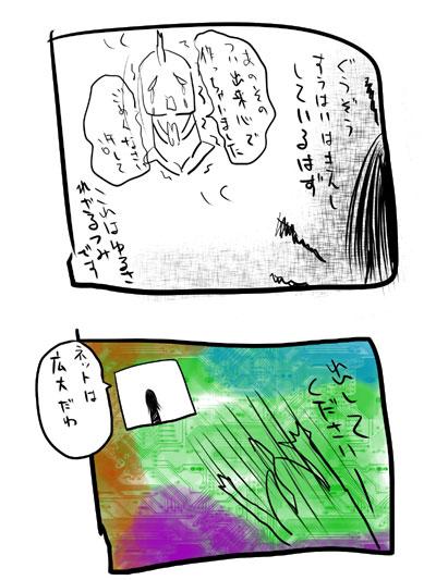 kyou200-5.jpg
