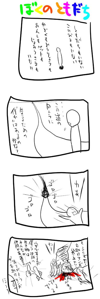 kyou203.jpg