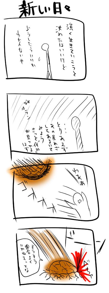 kyou204.jpg