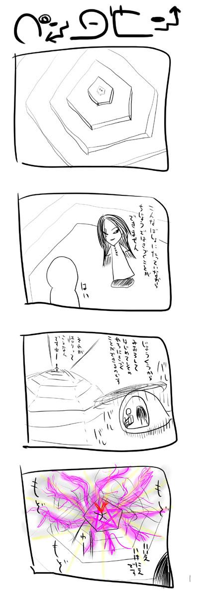 kyou207.jpg