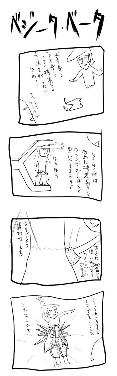 kyou210.jpg