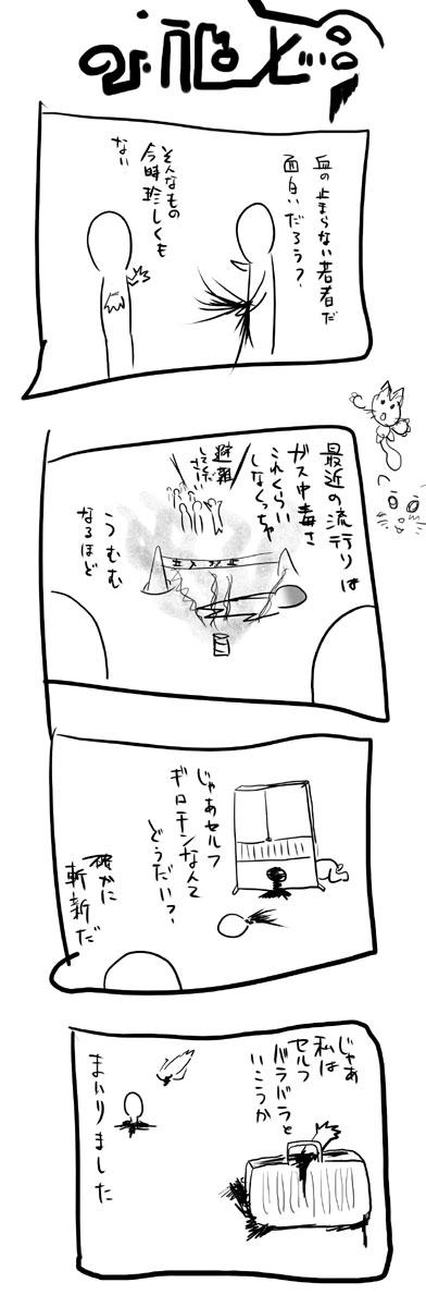 kyou211.jpg