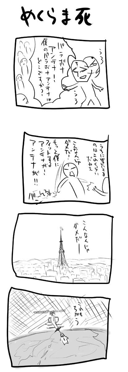kyou212.jpg