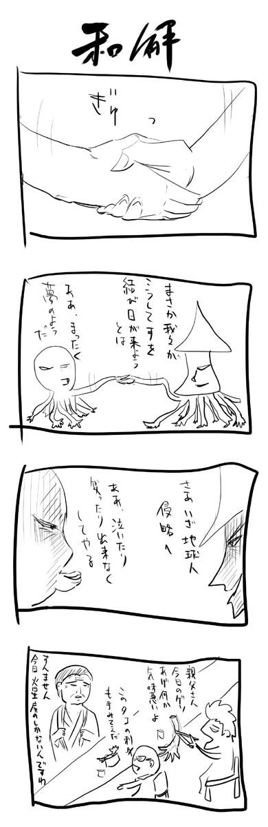 kyou213.jpg