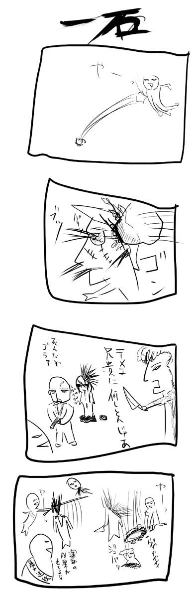 kyou214.jpg