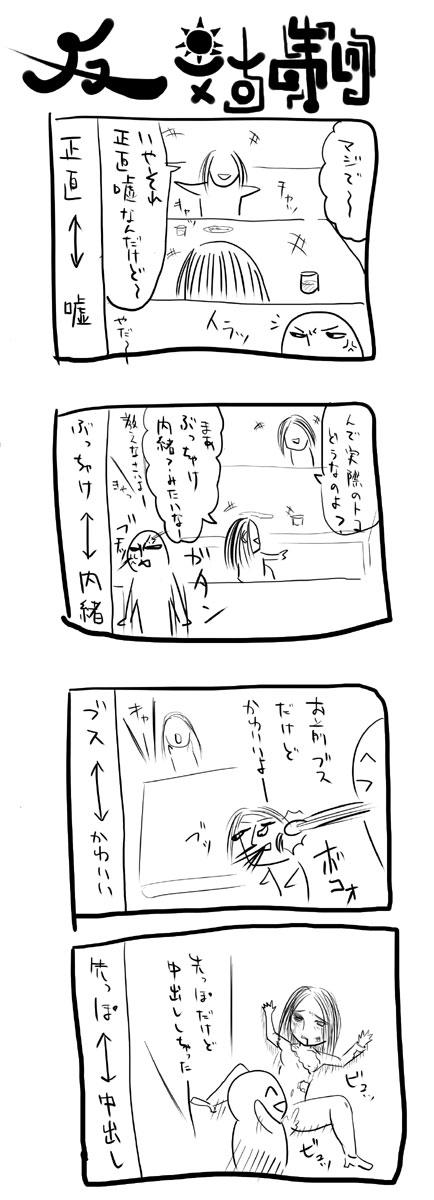kyou215.jpg