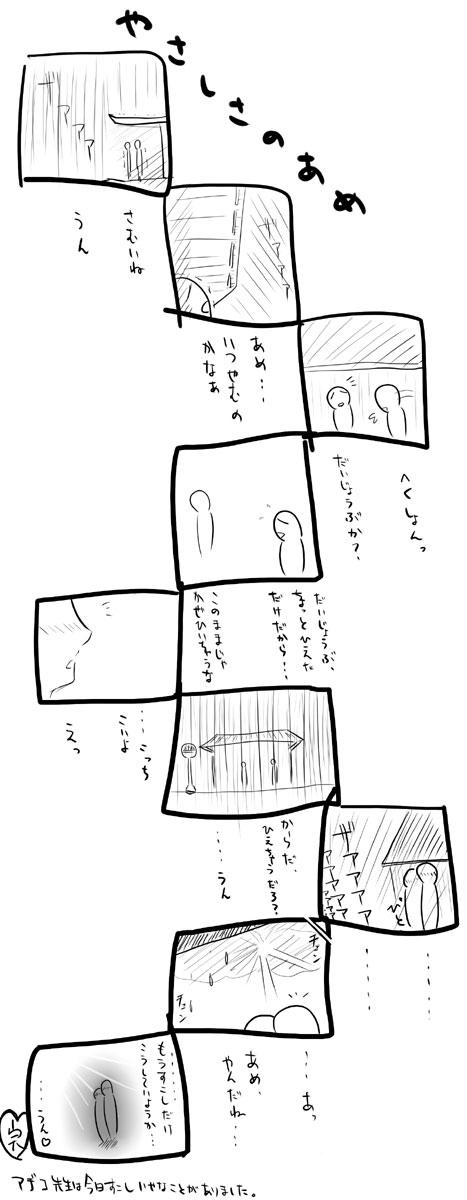 kyou216.jpg