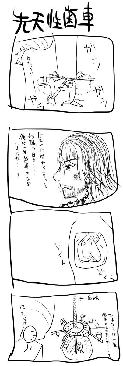 kyou217.jpg