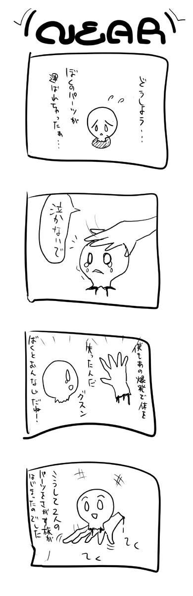 kyou221.jpg