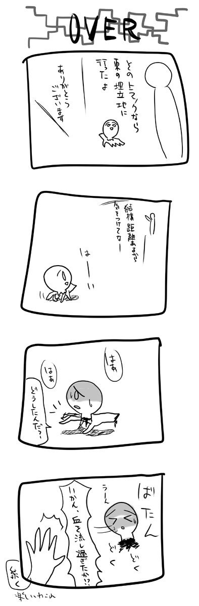 kyou222.jpg