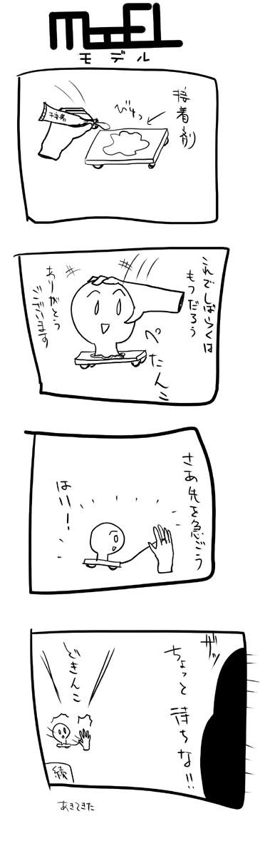 kyou223.jpg
