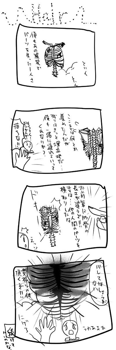 kyou224.jpg