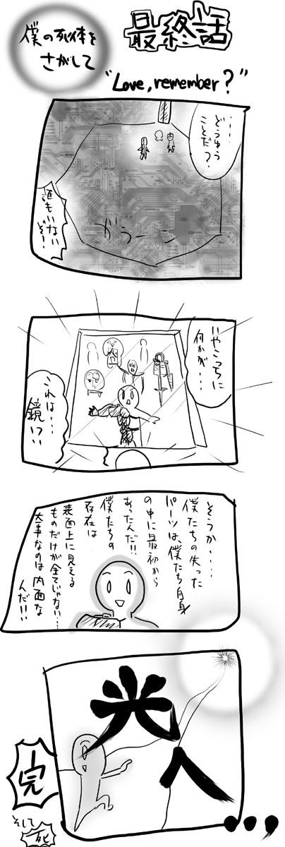 kyou226.jpg