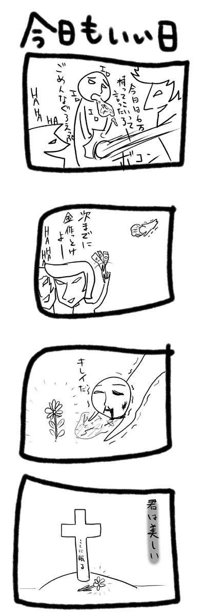 kyou229.jpg