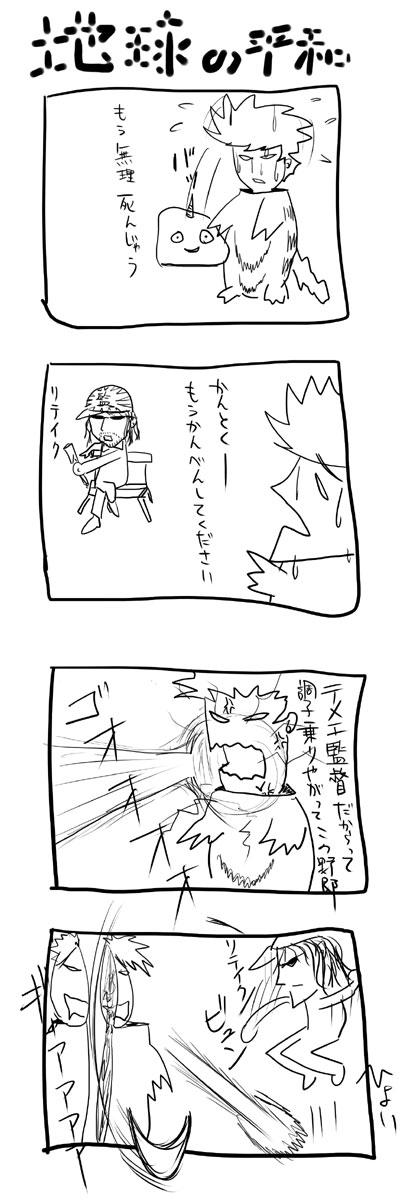 kyou230.jpg