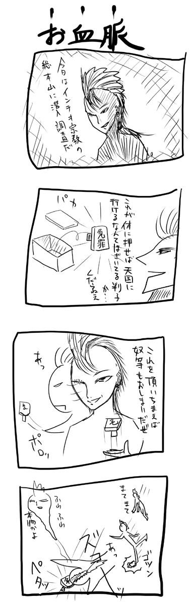 kyou231.jpg