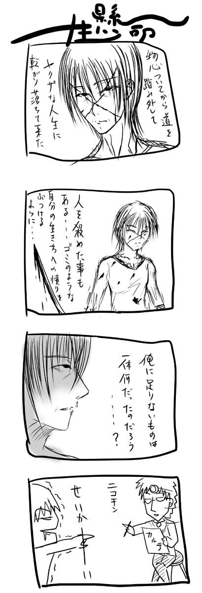 kyou232.jpg