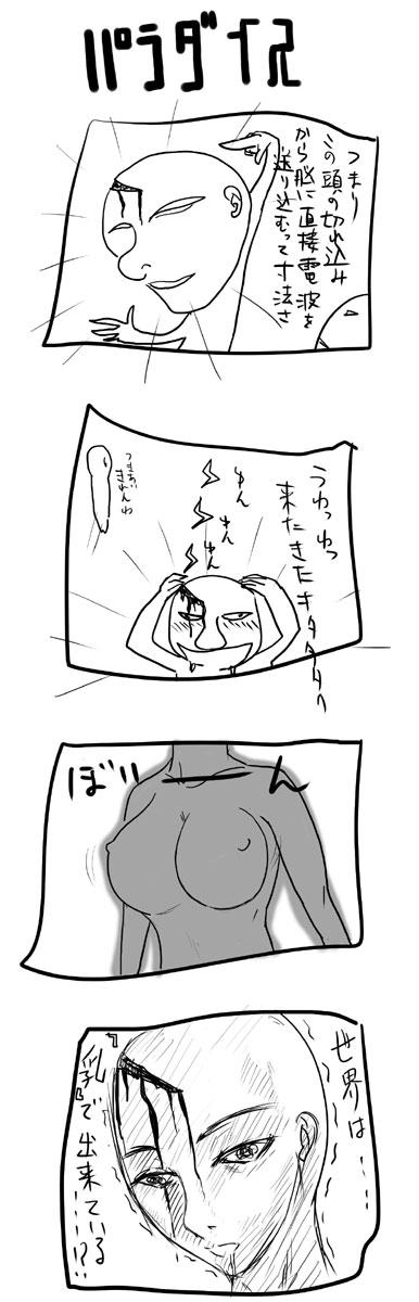 kyou233.jpg