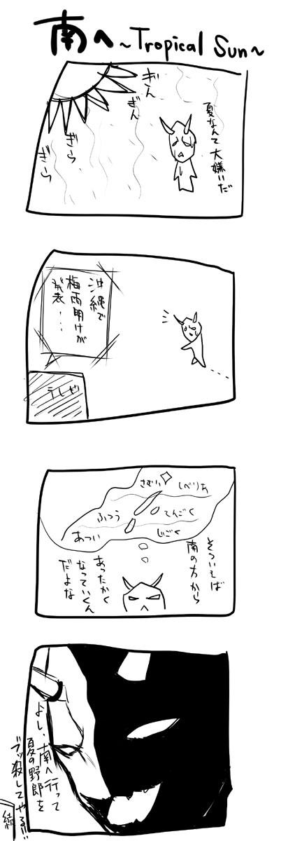kyou235.jpg