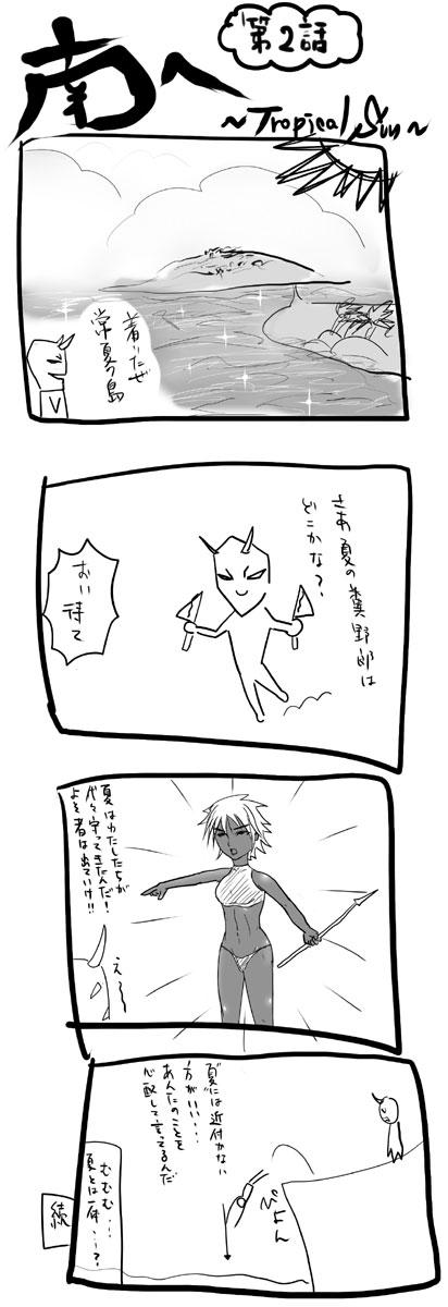 kyou236.jpg