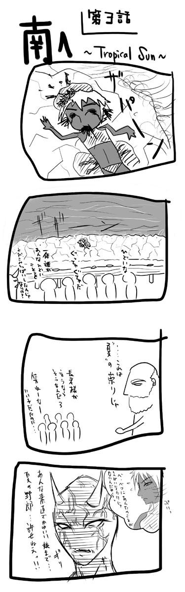 kyou237.jpg