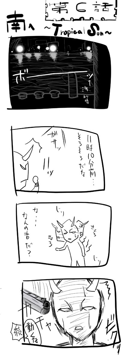 kyou240.jpg