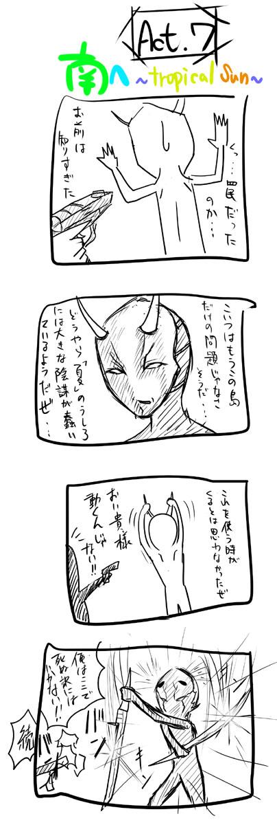kyou241-1.jpg