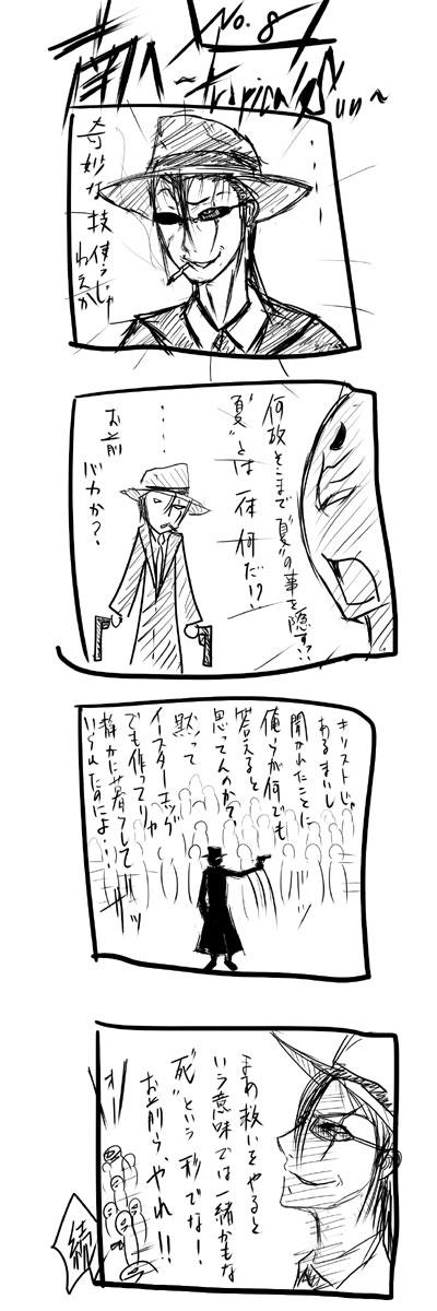 kyou242.jpg