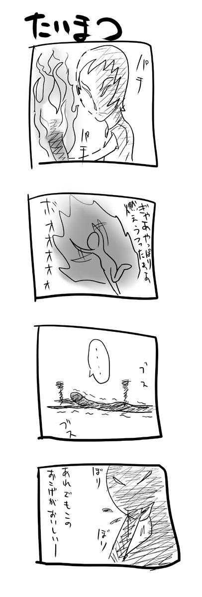 kyou244.jpg