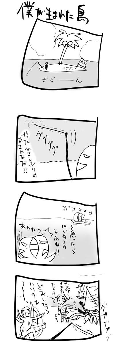 kyou245.jpg