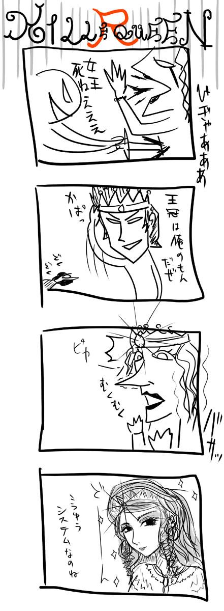 kyou246.jpg