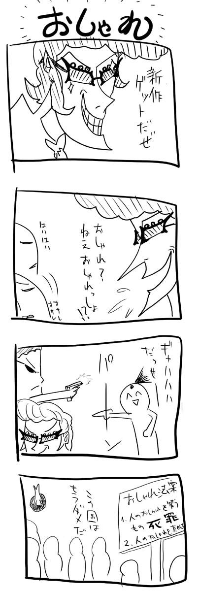 kyou248.jpg