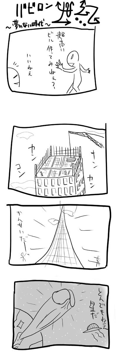 kyou249.jpg