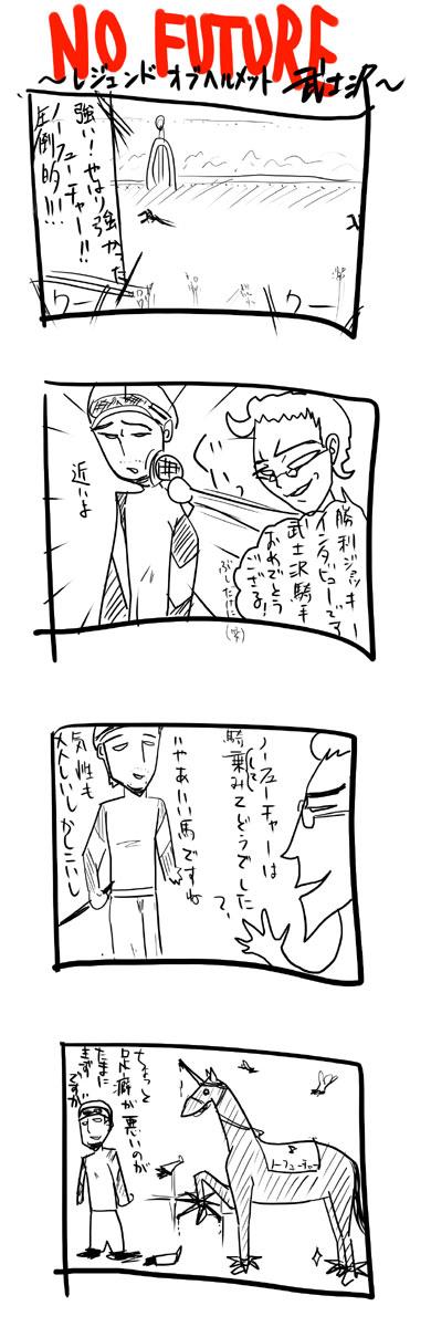 kyou250.jpg
