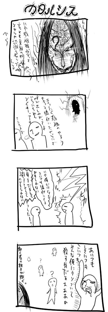 kyou251.jpg