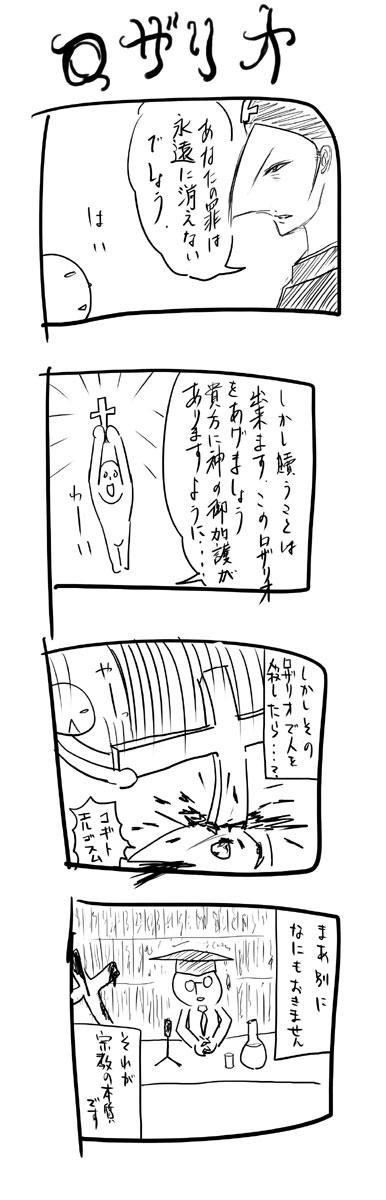 kyou252.jpg