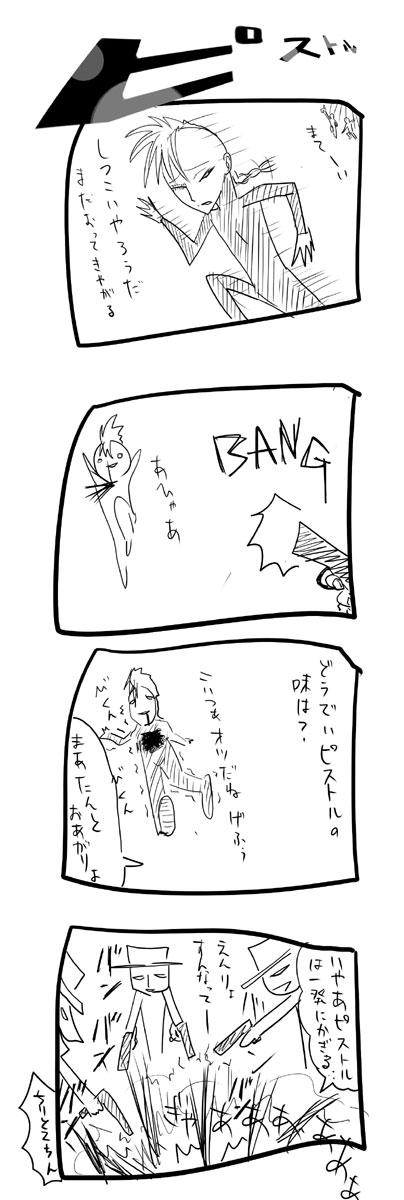 kyou253.jpg