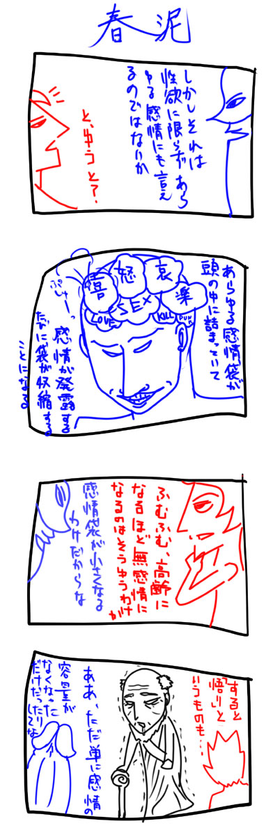 kyou255.jpg