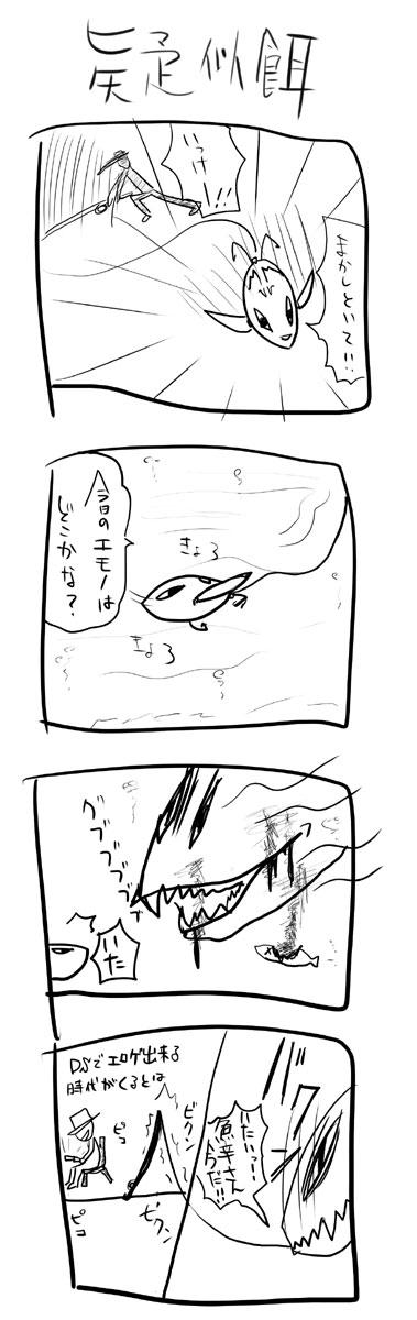 kyou256.jpg