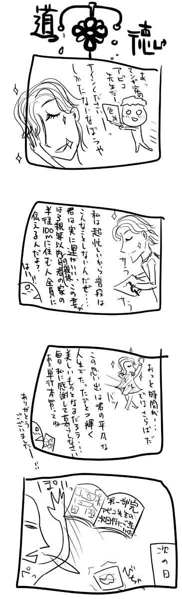 kyou257.jpg