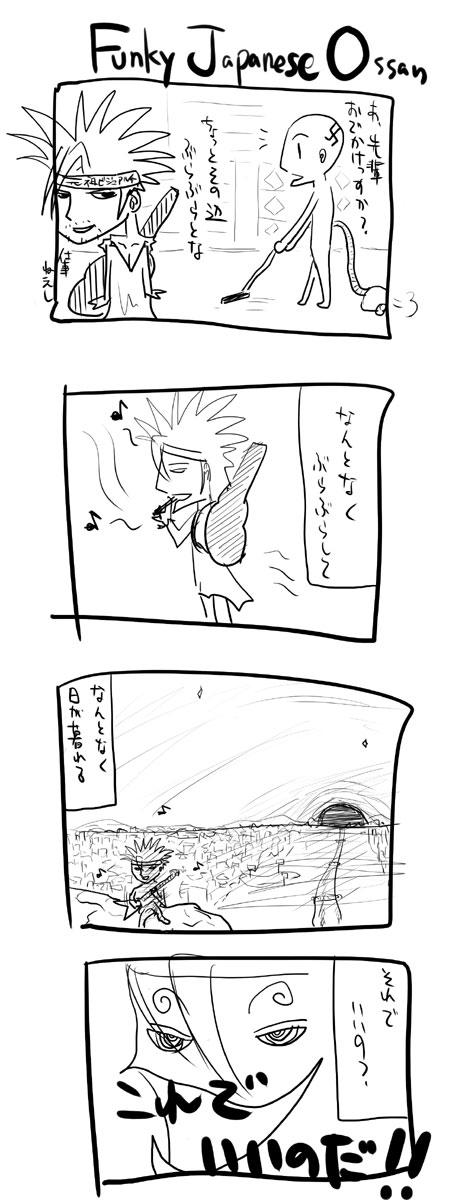 kyou258.jpg