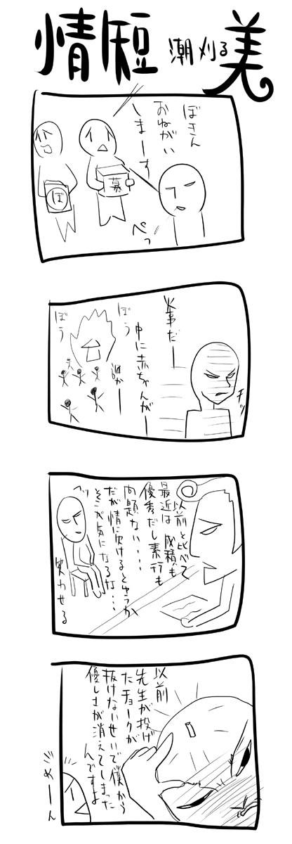 kyou260.jpg