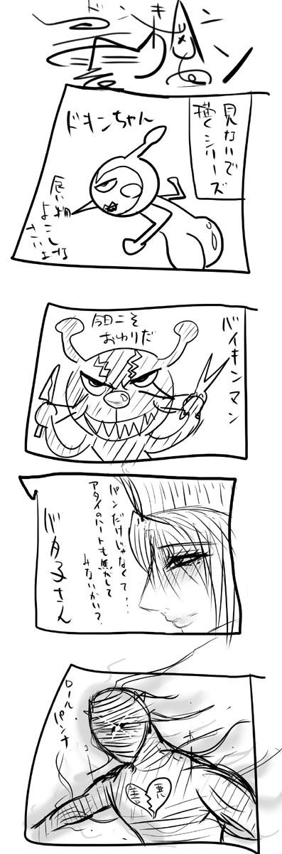 kyou263.jpg