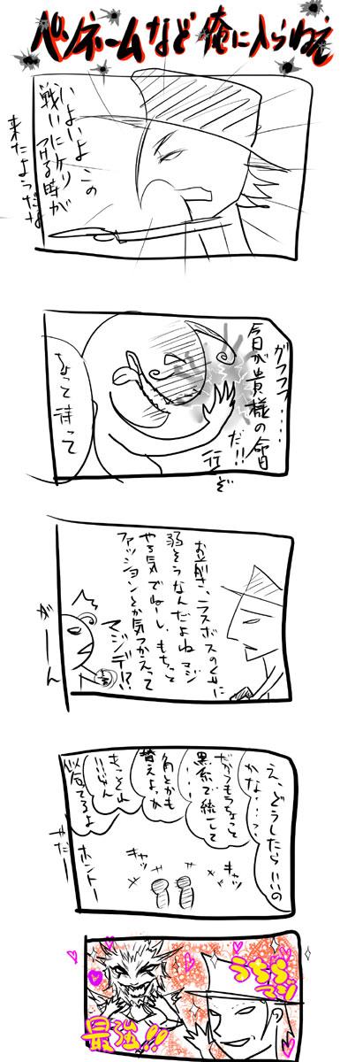 kyou268.jpg