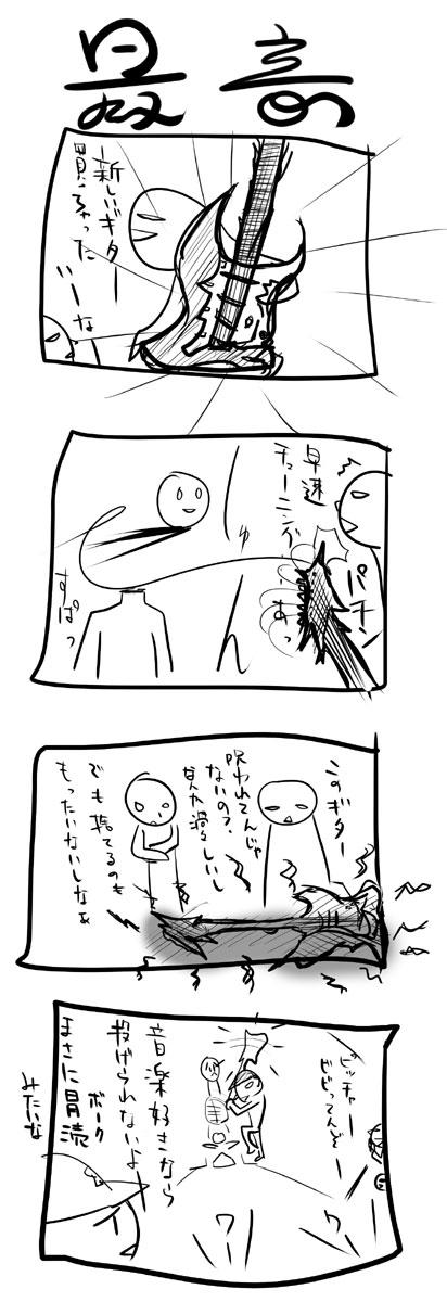 kyou270.jpg