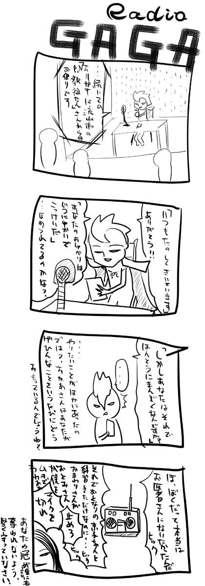 kyou272.jpg