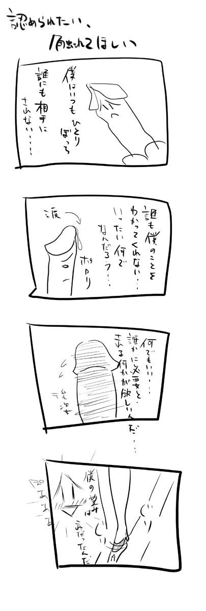 kyou273.jpg