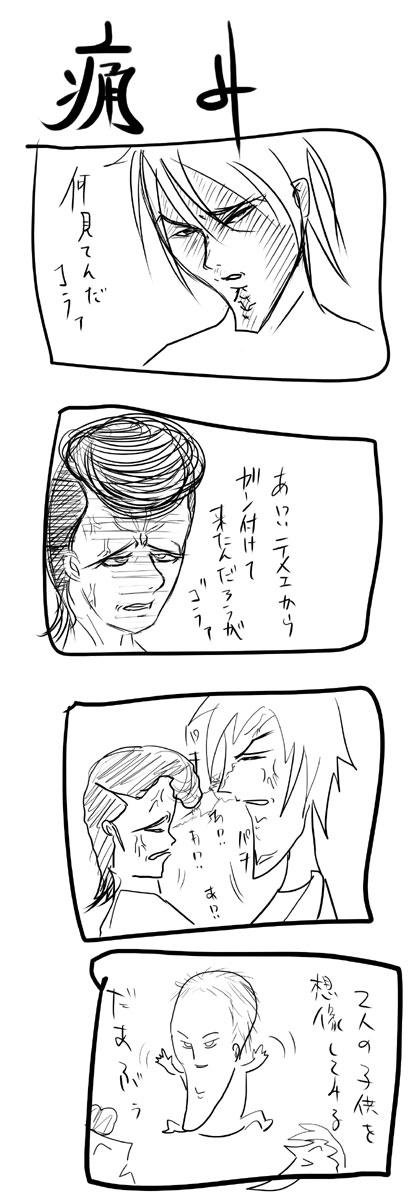 kyou274-1.jpg